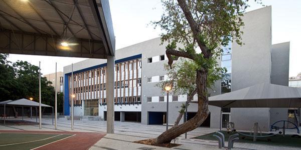 בית ספר אנטיגונוס