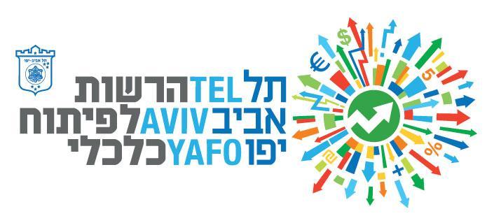 לוגו הרשות לפיתוח כלכלי תל אביב יפו
